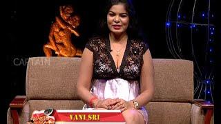 SAMAYAL MANTHIRAM ON CAPTAIN TV | 22.08.16