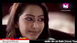 Bola Na Bola Prem    Afran Nisho, Bidya Sinha Mim , Prosun Azad    Bangla Romantic Natok