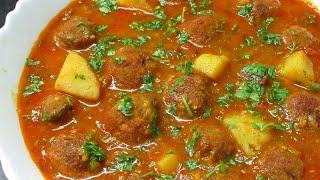 Chana Dal Kofta with Gravy Recipe - Bhagat Muthia Recipe in Hindi - Authentic Gujarati Dish