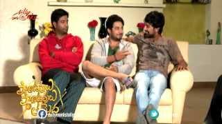 Pandavulu Pandavulu Tummeda Exclusive Interview Part 2 - Varun Sandesh, Vennela Kishore & Tanish