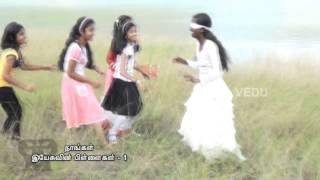 Nangal Yesuvin Pillaigal Track 03