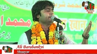 Ali Barabankvi, Tambaur Sitapur Mushaira, 17/11/2016, Con. MOHD ISHTIYAQ KHAN, Mushaira Media