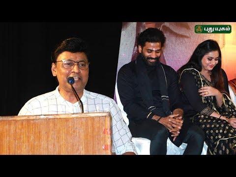 Xxx Mp4 நமிதா வந்தப்ப கூட நான் அதிர்ச்சி அடையல பாக்யராஜ் Kabadi Veeran Movie Audio Launch 3gp Sex