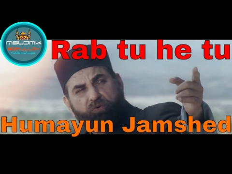 Xxx Mp4 RAB TU HE TU Junaid Jamshed Brother Naat Humayun Jamshed 3gp Sex