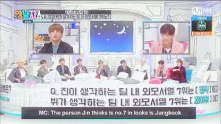 BTS Jin and Taehyung - Handsome Ranking