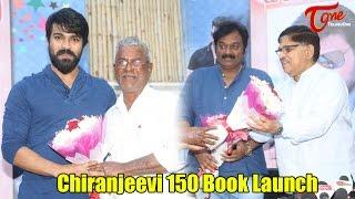 Mega Chiranjeevitham 150 Book Launch By Ram Charan   Chiranjeevitham 150