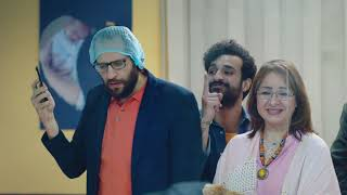 باقات  Orange GO  للإنترنت  أحمد أمين - المستشفي