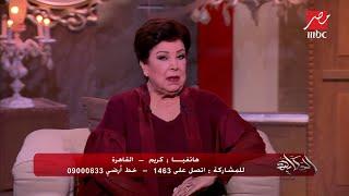 متصل لعمرو أديب يحكي قصة مؤثرة بعد وفاة زوجته : هاعيش مخلص مدي الحياة