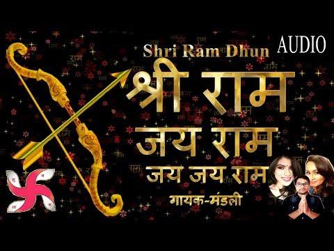 Xxx Mp4 Shri Ram Dhun श्री राम जय राम जय जय राम गायक मंडली Ram Bhajan 3gp Sex