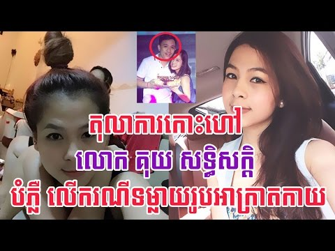 Van Nila Khmer, Van Nila News, Van Nila SupperStar, Stand Up Channel