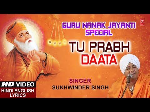 Guru Nanak Jayanti Special I Tu Prabhu Daata I SUKHWINDER SINGH I Full HD Video I Halla Bol
