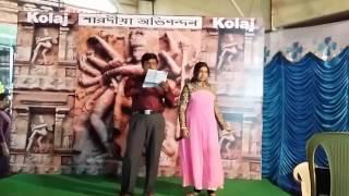 Copy of Kotha Dilam.. Ami Kotha Dilam..