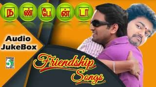 Friendship Special Super Hit Audio Jukebox | Nannbenda
