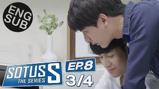 [Eng Sub] Sotus S The Series | EP.8 [3/4]