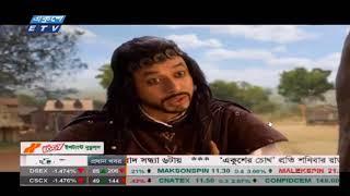 মারার জন্য মরতেও রাজি শয়তান Hatim bangla  dubbed last episode 2017