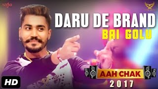 Bai Golu : Daru De Brand (Full Video) Aah Chak 2017 | New Punjabi Songs 2017 | Saga Music