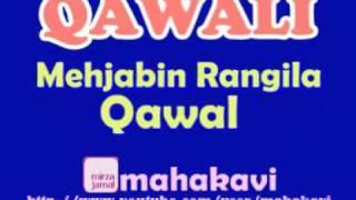 Qawali - Mahjabin Rangila Qawal - Ya Mohammed Mustafa