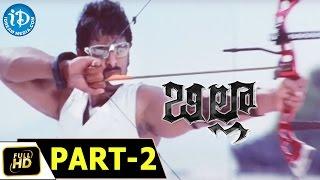 Billa Full Movie Part 2 || Prabhas, Anushka, Namitha || Meher Ramesh || Mani Sharma
