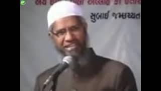 Dr Zakir Naik Urdu Speech