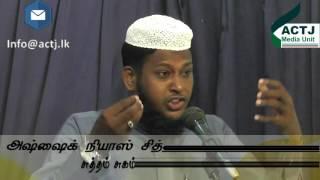 சுத்தம் சுகம் தரும் Jumma Niyas Sraji 21 04 2017