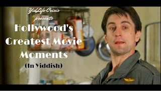 Hollywood's Greatest Movie Moments  (In Yiddish)