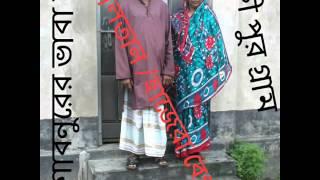 চোরা শাবনুরের মা,বাবা