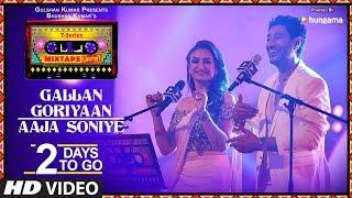T-Series Mixtape Punjabi: Gallan Goriyan/Aaja Soniye | Releasing►2 Days |Harbhajan Mann|Akriti Kakar