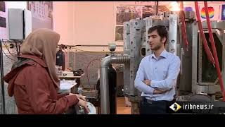 Iran made Tokamak Plasma Science report, Case Study Project دانش پلاسما نيروگاه برق خورشيدك