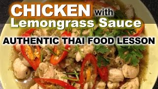 Authentic Thai Recipe for Pad Gai Da Krai | ผักไก่ตะไคร | How to Make Lemongrass Chicken