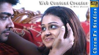 Bengali Short Film 2018 | Web Content Creator | 4K By Rohan Samanta
