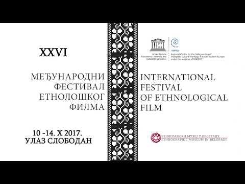 Xxx Mp4 XXVI International Festival Of Ethnological Film 2017 3gp Sex