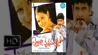 Mr & Mrs Sailaja Krishnamurthy Telugu Full Movie || Sivaji, Laila || Siva Nageswara Rao || Rohit Raj