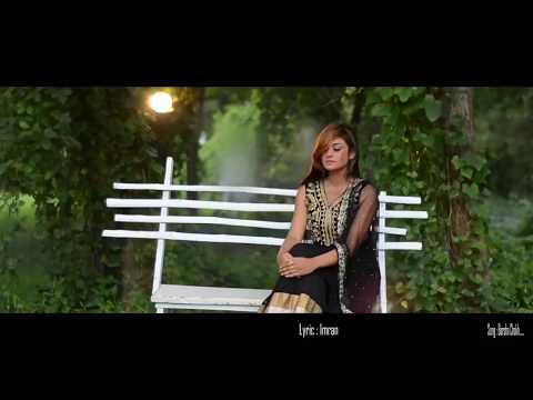 Tui chara Ek Ekta Din Kije jontrona Buker vitor ontohin Albums Songs (NEPAL)🎻