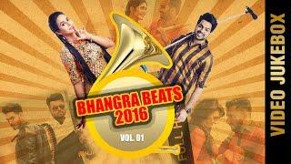 BHANGRA BEATS 2016 || VIDEO JUKEBOX || New Punjabi Songs 2016 || AMAR AUDIO