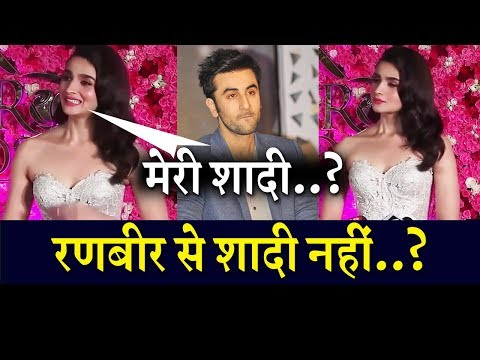 Xxx Mp4 Alia Bhatt Opens Up About Her Marriage Ranbir Kapoor Is Just Rumours Only 3gp Sex