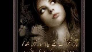 Hum Ko Maloom Hai_ Jaan E Mann   ♥ LOVE ♥
