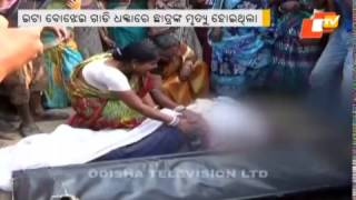 Tension erupts in Nilagiri after boy dies in road accident