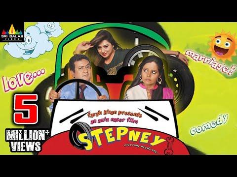 Stepney Full Movie | Latest Hindi Full Movies | Hyderabadi Full Movie | Sri Balaji Video