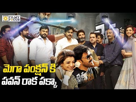 watch Pawan Kalyan Chief Guest For Khaidi No 150 Movie Pre Release Function - Filmyfocus.com