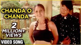 Chanda O Chanda - Prashant & Simran - Kannethirey Thondrinal