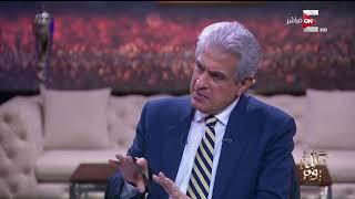 كل يوم - استاذ علم الاجتماع بجامعه الأزهر: زواج القاصرات هو إنحراف عن القانون