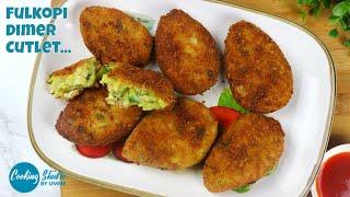 ফুলকপি আর ডিম দিয়ে ভীষণ মজার কাটলেট | Cauliflower Cutlet Recipe | Fulkopir Chop/ Kabab | Snacks