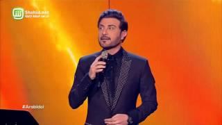 Arab Idol – العروض المباشرة – ماجد المهندس - آخ يا قلبي