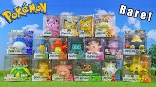 Rare toys - 17 Gimmick Pokemon Tour - Ash with Gogoat