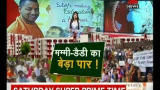 PM Modi showcases BJP's strength and power in Odisha, holds mega road show