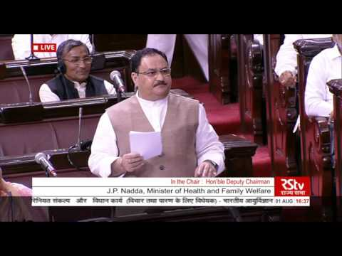 Sh. J P Nadda's reply to the discussion on The Indian Medical Council & The Dentists Amnd Bill
