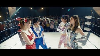 【MV full】ギブアップはしない / AKB48[公式]