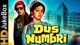 Dus Numbri (1976)   Full Video Songs Jukebox   Manoj Kumar, Hema Malini, Premnath