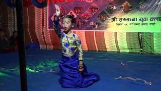 Khuttai ma Payal Chha by Manita Gurung