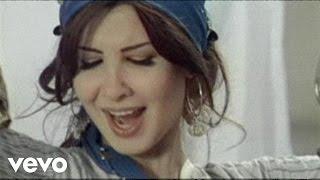Nancy Ajram - Aah W Noss